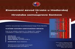 mhti-meghivo-2017-1488908525.jpg